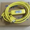 Cáp lập trình USB-PPI cho S7-200 PLC Siemens